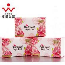 万方纸业 360张抽取式卫生纸 柔软不掉屑软抽面巾纸批发代理
