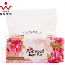 万方纸业 420张无香抽纸 无荧光剂纸巾一件代发