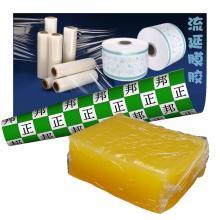【样品】卫生行业 粘无纺布PE膜等 通用型流延膜胶 HN-1099