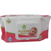 【康安】包邮绿珠婴儿湿巾80片5包新生儿柔肤湿纸巾纸带盖宝宝手口湿纸巾