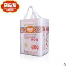 【马应龙】 国秘珍品婴儿纸尿片L62宝宝新生儿超薄干爽纸尿片特价包邮