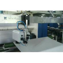 【双元】涂布量及材料组份含量在线检测系统