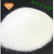 10PPM级高纯砂