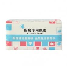【恒联美林】玉牌厨房擦拭纸1提2包