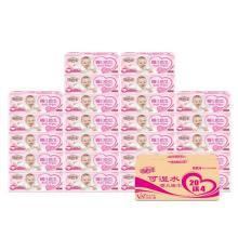 可心柔抽纸20+4包整箱3层纸巾300张餐巾纸婴儿用软抽面巾纸卫生纸