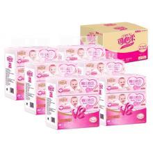 可心柔VE1311婴儿抽纸3层360张4提12包 面巾纸餐巾纸婴儿适用