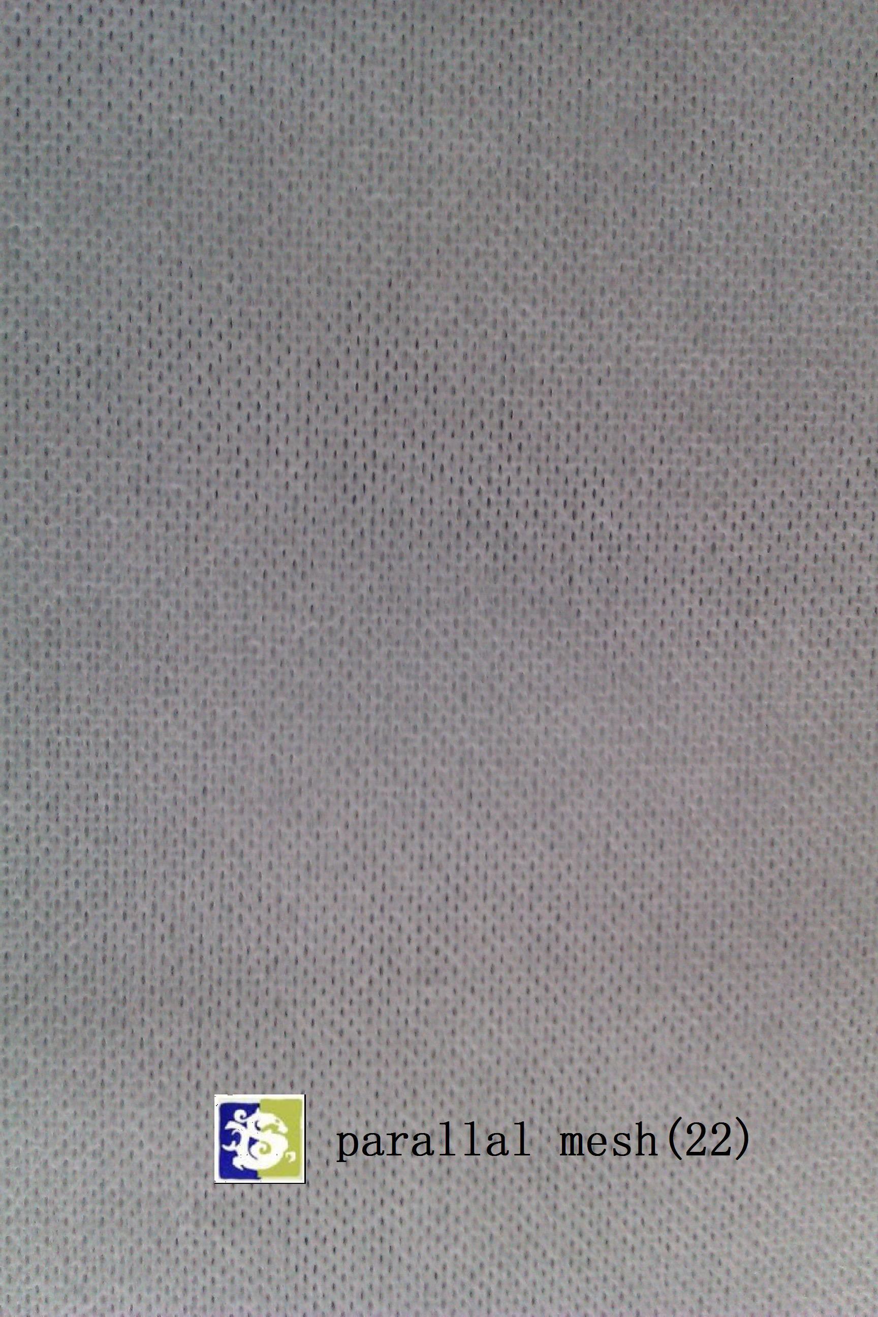 唯洁无纺布 水刺平铺无纺布