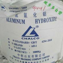 普通氢氧化铝