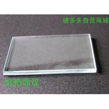 4.7mm白玻(2440*1900)
