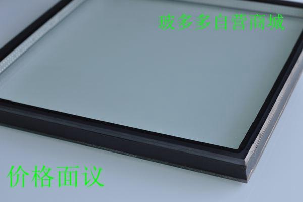 6mm Low-E玻璃(CLR-PLE52D)