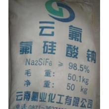氟硅酸钠(烘干)