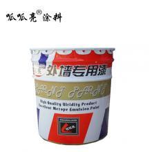 呱呱亮白色外墙乳胶漆环保弹性防水防晒墙面漆外墙涂料厂家直销