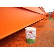华豹 水性工业涂料 车辆水性漆 车辆水性防锈漆