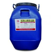 紫石6518 金属防锈底漆乳液 耐水耐盐水耐盐雾耐酸耐碱