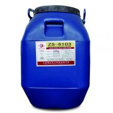 紫石6103 苯丙乳液 通用型苯丙内外墙涂料 耐水耐碱耐擦洗