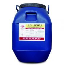 紫石6301 硅丙乳液 外墙漆真石漆 硬度高耐水白化性好
