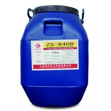 紫石6408 多彩基础漆用弹性乳液 耐酸耐水耐碱相容性好