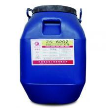 紫石6202 纯丙乳液 内外墙涂料 高耐水耐碱耐沾污性附着力佳