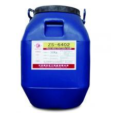 紫石6402 弹性涂料用弹性乳液 耐碱性优异 高性价比