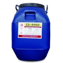 紫石6403 JS防水涂料用柔性乳液 弹性持久防水效果优异