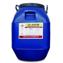 紫石6403B 砂浆柔性乳液 基材附着力强 柔韧性优良 高性价比