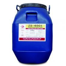 紫石6501  纳米环氧改性抗碱封闭乳液 封底乳液