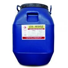 紫石6502 抗碱乳液 渗透性透气性良好 高耐碱性高附着力