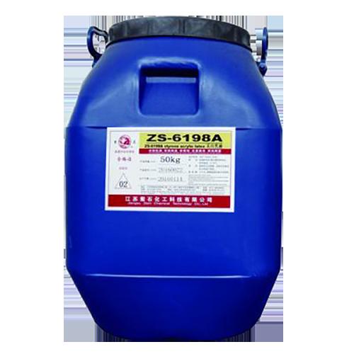 紫石6198A 苯丙乳液 彩瓦漆高光泽内外墙涂料 高耐水洗展色性
