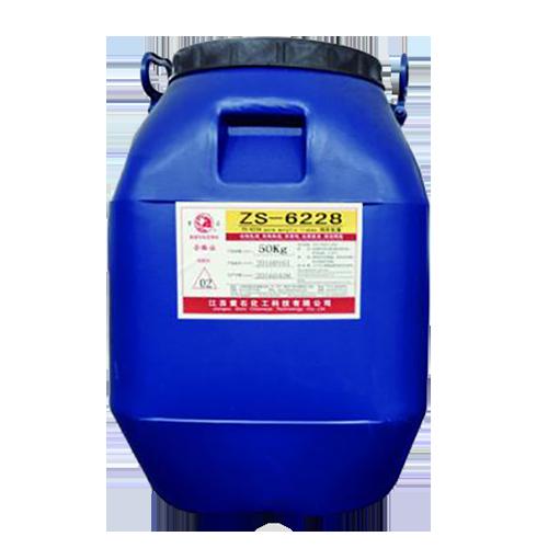 紫石6228 纯丙乳液 内外墙涂料 粒径细 耐碱耐水性好附着力强