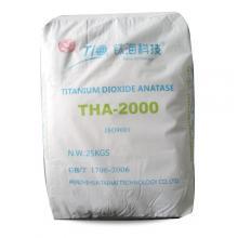钛海THA-2000钛白粉 锐钛型钛白粉 化纤级钛白粉原料 塑料造纸用(自营)