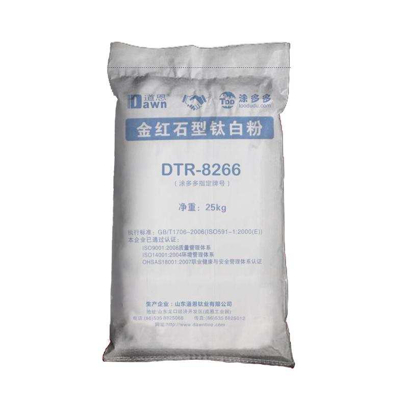 道恩DTR-8266/2195 金红石型钛白粉 涂料油墨型材通用型钛白粉