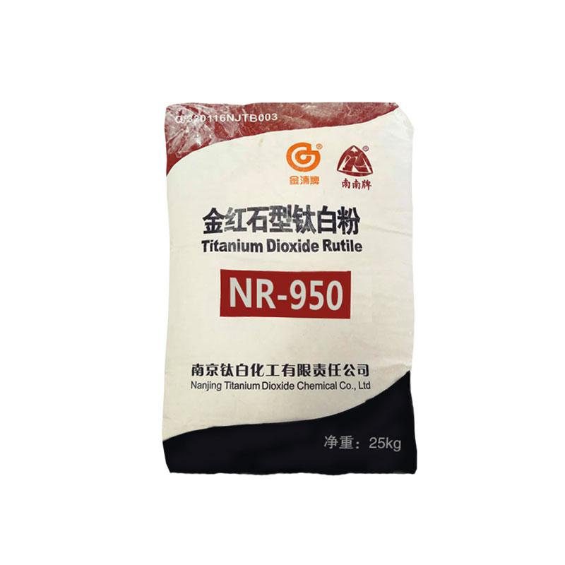 徐钛NR-950 金红石型钛白粉 通用型二氧化钛 PVC管型材专用钛白粉 徐州生产