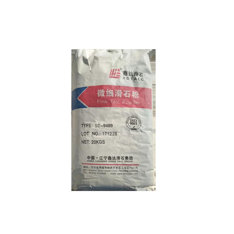 鑫达滑石粉5000目 SD-9489 超细滑石粉